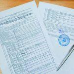 Выписка-из-ЕГРП-на-недвижимое-имущество