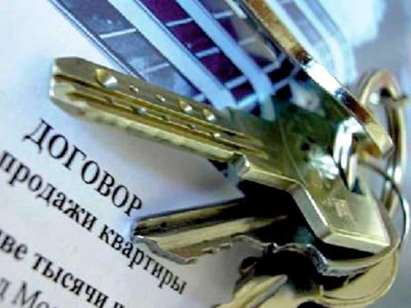 Продажа квартиры с прописанными людьми