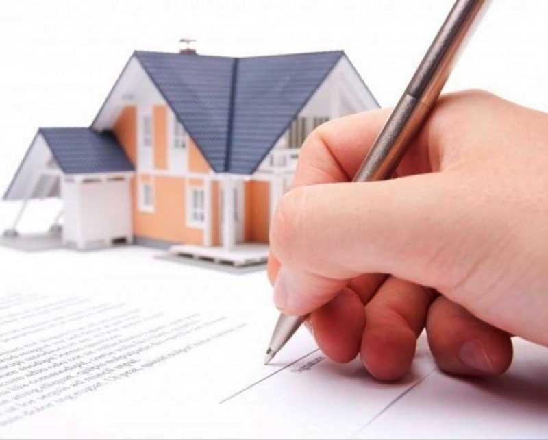 Что такое жилищная субсидия