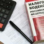 Как-получить—от-государства-260-000-рублей-по-налоговому-вычету