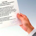 Как-получить—от-государства-260-000-рублей-по-налоговому-вычету2