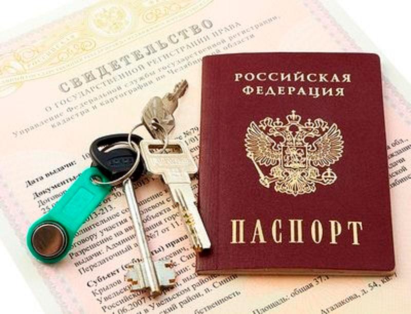 Оформление кадастрового паспорта в МФЦ