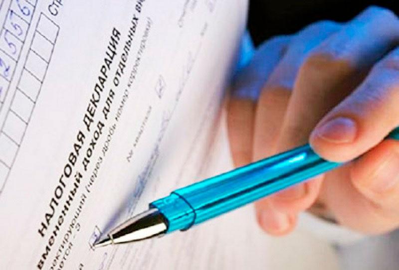 Декларация возврата подоходного налога