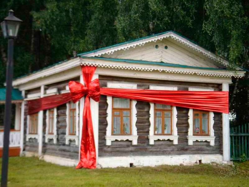 Регистрация договора дарения недвижимости