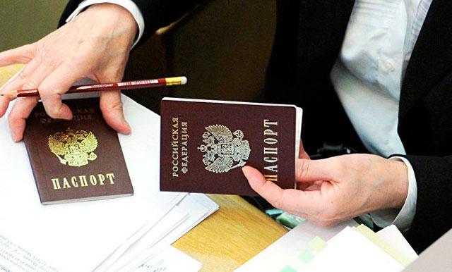Временная регистрация граждан России в Москве