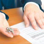Договор дарения с правом пожизненного проживания дарителя – пакет документов