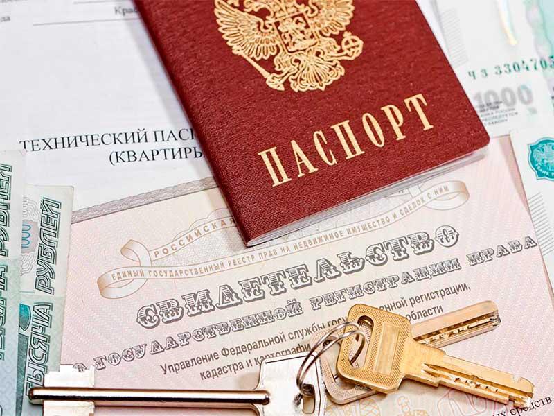 время приватизации квартиры в москве это