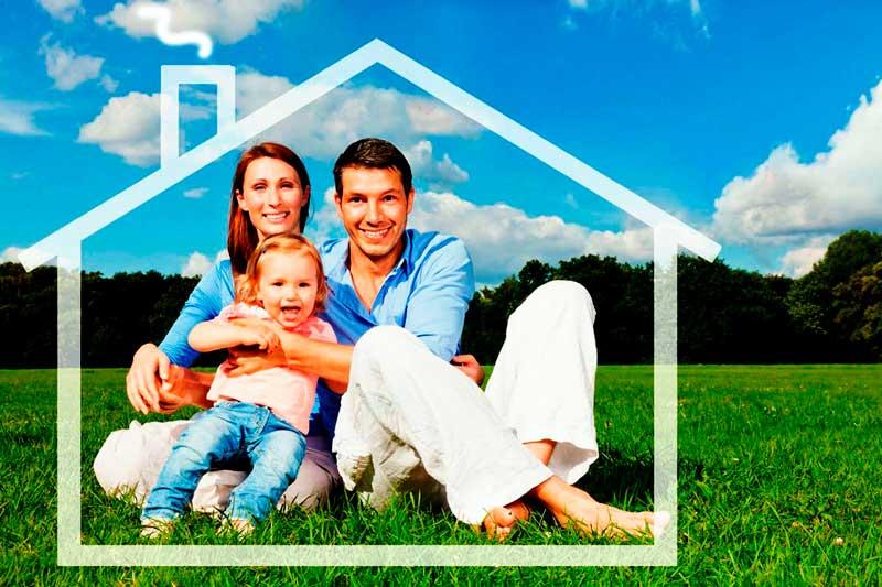 Перечень категорий граждан, которые могут получить жилищную субсидию